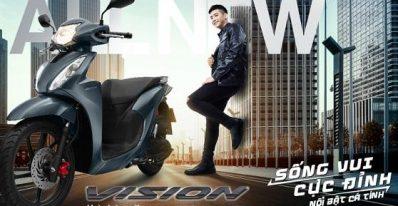 vision-2021